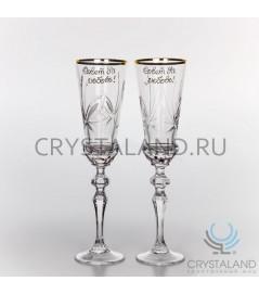 """Набор свадебных хрустальных бокалов для шампанского """"Совет да любовь"""" (отводка золотом), 2шт, 190 гр."""