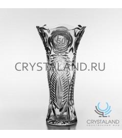 """Хрустальная ваза для цветов """"Юбилейная"""", бесцветный хрусталь, 37.5 см."""