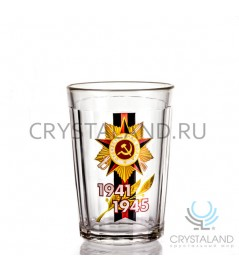 """Набор стаканов для подстаканников """"Победа"""" 6 шт, 250 гр."""
